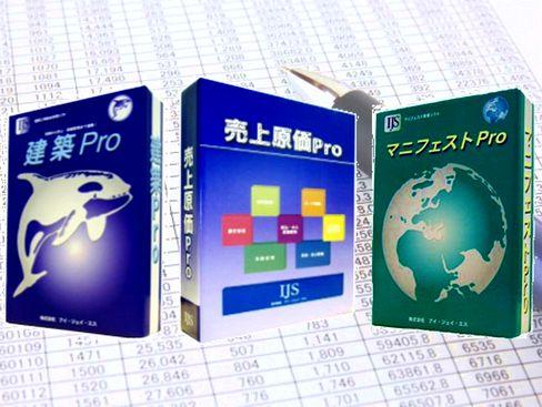 http://iishuusyoku.com/image/同社が開発している原価管理ソフトは、お客様の要望に応え進化しつづけています。導入することで2重入力の手間削減や、社内の情報共有に役立つなど、企業の業務効率化に貢献しています。