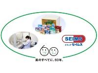 http://iishuusyoku.com/image/医薬品を創りだし、製造し、販売する。独自の製販一貫体制で成長を続けています。