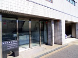 https://iishuusyoku.com/image/本社社屋は、東急大井町線・池上線・目黒線に囲まれており通勤も便利な立地です。
