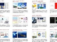 https://iishuusyoku.com/image/グローバル企業のアニュアルレポートを年間約60社任されている同社!その品質は高く、『日経アニュアルリポートアウォード』でグランプリを受賞しています!