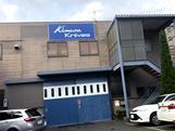 瑞穂区にある本社です。地下鉄「堀田」駅から徒歩3分とアクセス良好です。