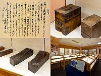 https://iishuusyoku.com/image/中央区まちかど展示館に認定される同社の資料館。東京都中央区民有形文化財として登録を受けた古文書約千点の史料を展示しています。