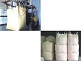 https://iishuusyoku.com/image/フレキシブルコンテナバッグとは 粉末や粒状物の荷物を保管・運搬するための袋状の包材のことです。 主に、セメントをはじめとする土木業界や、原材料、飼料など幅広く使用されています。
