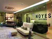 勤務地は青山のショールーム!ソファ100%専門店で、お客様の最高のソファライフをコーディネートしていきませんか?
