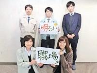 http://iishuusyoku.com/image/20代の若手が多数活躍中!いい就職を通じて未経験で入社した先輩たちも元気に活躍しています!