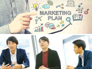 東証一部上場マーケティンググループにおいてマーケティングリサーチ事業の役割を担う同社。新商品開発、ブランディング、プロモーションなどクライアントのあらゆる課題解決に不可欠なサービスを提供!