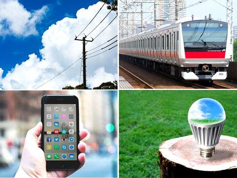 70年以上の歴史を持つ架線金物メーカーのパイオニアであり、業界のリーディングカンパニー!電力・電材・通信・鉄道の4本柱で事業を展開し、近年はLED照明の分野にも進出しています!