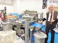 まずは機械を自社で購入して性能を確かめる。そこから選りすぐりの製品をメーカーのR&D部門責任者に紹介します!