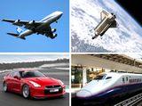 https://iishuusyoku.com/image/ものづくりには欠かすことのできない「工作機械」。自動車、鉄道、航空・宇宙、エネルギー、医療、食品、農業、建設など、さまざまな産業の基盤に携わっています。