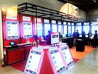 https://iishuusyoku.com/image/世界最先端技術を発表する、同社の展示会ブース。誰もが知る電機メーカー開発者たちが注目するブースです。