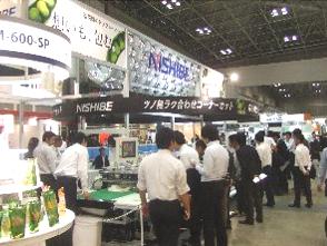 https://iishuusyoku.com/image/大規模展示場で開かれる企業のイベントや展示会にも積極的に出展して、多くの知名度を集めています。