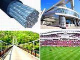 http://iishuusyoku.com/image/サッカースタジアムや多目的ホールなどの吊構造ケーブルに関 しても幅広い技術をもち、斬新な創造に寄与しています。製品・設計から施工・メンテナンスまで一貫して行っているのが特徴です。
