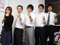 http://iishuusyoku.com/image/営業活動は基本的にチームで進めています。一丸となってチームを盛り上げてくれる新しいメンバーをお待ちしています!