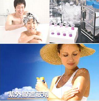 ★東証一部上場★今年で創業100周年をむかえる化学原料メーカーです!