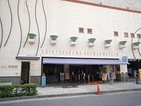 https://iishuusyoku.com/image/会社の近くにある「ラーメン博物館」。近くには日産スタジアムや横浜アリーナなど楽しい名所がいっぱい!