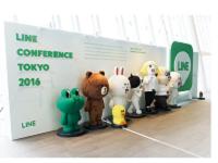 https://iishuusyoku.com/image/イベント企画・運営の実績も多数!LINE株式会社の事業戦略発表会「LINE CONFERENCE」のイベント運営サポートも同社が手掛けました!
