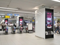 https://iishuusyoku.com/image/横浜駅でみかける、最新の技術を駆使したデジタルサイネージ(電子看板)も、M社が手掛けています。