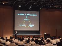 https://iishuusyoku.com/image/ナレッジの活用にフォーカスしたセミナーの開催も定期的に行っています。お客様のご期待に応えるべく、このようなセミナーも定期的に開催しています。