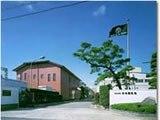 http://iishuusyoku.com/image/中には桜があり、春には花見も行います。人同士の接点を大切にする、人間味溢れる経営はT社の財産の一つです。