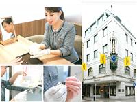 1964年、横浜で生まれたオリジナルジュエリーブランド!お客様とじっくり向き合って、末永く愛せる一生物となるジュエリーや時計を提案販売していただくスタッフを募集します!