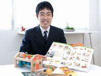 https://iishuusyoku.com/image/「楽しみながら覚える・体得できる・根を育てる玩具づくり」にこだわる同社。高い商品力、提案力、サービス力で評価を得る同社の魅力や強みが、先輩社員の仕事ぶりからうかがえます。