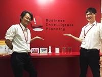 2015・2017年度Evernote Business東日本エリアでパートナーオブザイヤーを受賞!堅実に成長を続ける会社が新メンバーを募集します!