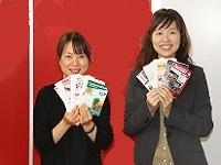 同社のカード型広告媒体。見ているだけでも楽しい。毎月届くというから雑誌感覚で楽しく必要な情報を入手できる!