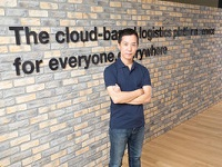 https://iishuusyoku.com/image/レガシーな物流業界を変えるべく、「次世代の物流インフラをつくる」という想いのもと会社を立ち上げた代表。