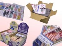 https://iishuusyoku.com/image/平置きの通販カタログの無料配布。この仕組みは、同社の社長が作ったものなんです!
