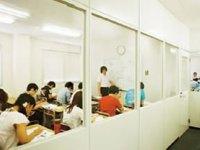 どこまでも「合格」にこだわる、難関私大受験専門の学習塾です!