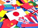 https://iishuusyoku.com/image/台湾・中国には現地法人もあり、国内外問わず多方面のクライアントに製品を提供!語学堪能な方は、早い段階で海外出張のチャンスもあり、若手社員にもワールドワイドな活躍の舞台が用意されています!
