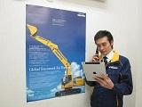 http://iishuusyoku.com/image/お客様のニーズ・課題をヒアリングし、適切な機器やサービスを提案していきます。あなたの提案が工事現場の安心・安全・生産性の向上に繋がります!