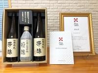 """杉桶仕込みのこだわりの醤油。経済産業省による""""The Wonder 500(日本が誇るべき優れた地方産品)""""にも選定されています。"""
