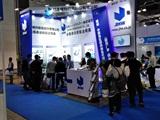 中国での展示会の様子です。同社の製品は海外での需要も高まり、アジアを中心に世界へ向けた事業展開も行っています。