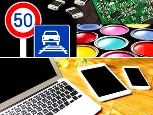 https://iishuusyoku.com/image/扱う製品は世界中で使用され、人々の暮らしを豊かにしています。世界シェア50%以上の製品も複数種製造しており、同社がなくなれば明日の生活がなくなるといっても過言ではありません。