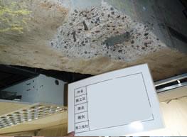 日本は地震大国です!古い建物を補修することで、今ある建物を安全に、末永く使用できます。