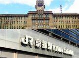 https://iishuusyoku.com/image/京都駅、京都市役所、学校など、公共施設への納入も近年増加中。あなたが製品を納入した現場が、実際に建設物として残っていくやりがいを感じることができるでしょう。