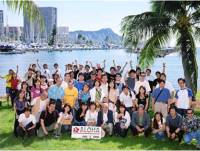 https://iishuusyoku.com/image/会社全体で掲げた大きな目標を達成したら、お小遣い付きの海外旅行もあるんです!社員一丸となって、目標達成に向けて頑張ったご褒美です!
