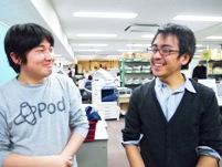 https://iishuusyoku.com/image/20代若手の先輩。作業中は、黙々とデータを集計していますが、休憩中は和気あいあいとした社風です。