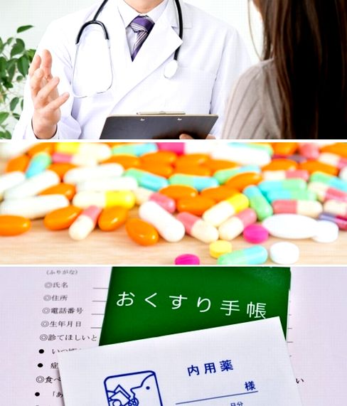 東証1部上場の大手調剤薬局チェーングループ!医療費の高騰や少子高齢化といった時勢により、ヘルスケア領域におけるIT支援の需要は増加中!成長性の高い事業領域で進化を続けるIT企業です!