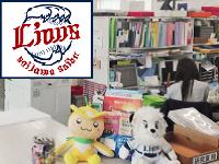 https://iishuusyoku.com/image/同社は、西武ライオンズの公式スポンサー!球場のトイレに、同社のマークがたくさんありますよ!
