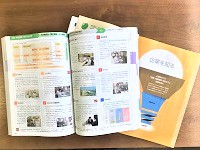 "https://iishuusyoku.com/image/同社が発行している情報誌です。BtoBにはどんな企業があるのかなど、学生が今まで知らなかったモノづくり産業の""見えない部分""を皆さんにお伝えしています。"