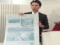 http://iishuusyoku.com/image/主力製品「アズーラ」は現像レスプレート市場でシェアNo.1!