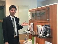 https://iishuusyoku.com/image/同社の店舗は全て2階以上の物件に。人の目を気にせずお客様が安心して来店できるよう配慮がされています。