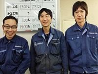 溶融亜鉛めっき加工のプロフェッショナル企業が、次世代を担う若手採用を開始します!