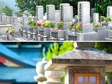 https://iishuusyoku.com/image/輸入した石材は、主に墓石や石塔などの用途で使われます。これまで50年以上の歴史のなかで培ったノウハウを活かし、品質が高くデザイン性に優れた石材の安定供給を可能にする社内システムを構築しています。