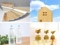 https://iishuusyoku.com/image/防蟻断熱材は特許を取得しているオリジナル技術で建設業界で活躍!ほかにも、同社の製品を飲料・薬品・自動車・重工などへ幅広く提供!