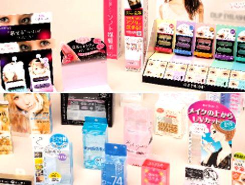 https://iishuusyoku.com/image/化粧品会社が必要な包装資材・印刷物をワンストップで提供!専門チームにより、競合品情報やマーケット情報の収集、分析も行っています。