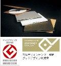 https://iishuusyoku.com/image/J社が企画した商品でグットデザイン賞に選ばれました!