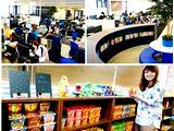 http://iishuusyoku.com/image/オフィスの様子です。休憩室にはお茶やコーヒーだけでなく、お菓子やインスタントラーメンなど品揃え充実!社員はおなかがすいたら100円を貯金箱に入れて、お菓子を食べてリフレッシュするのだそう♪